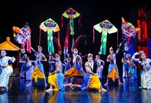 Bali Nusa Dua Theatre 02