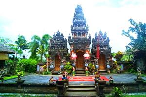 Taman Wisata Bali Mini